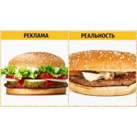 Фаст-фуд, все эти гамбургеры и хот-доги.