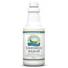 Liquid Chlorophyll. Хлорoфилл жидкий