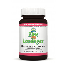 Zinc Lozenge. Цинковые пастилки