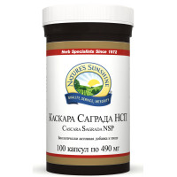 Cascara Sagrada NSP. Каскара Саграда НСП
