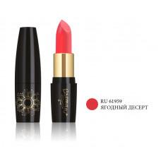 Lipstick Berry Desert Классические ухаживающие помады Ягодный десерт
