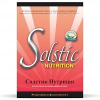 Solstic Nutrition Солстик Нутришн