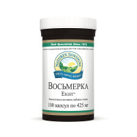 Eight «Восьмерка»