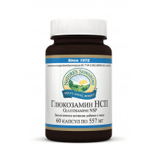 Glucosamine Глюкозaмин