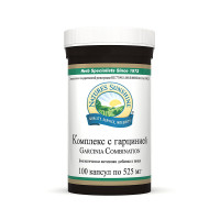 Garcinia Combination Гарциния Комбинейшн