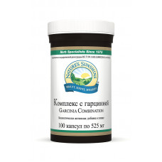 Garcinia Combination Комплекс с гарцинией