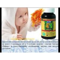 NSP - И Шашков 10 Способов вырастить Здоровых детей